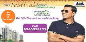 Morpheus Pratiksha -residential property in noida extension