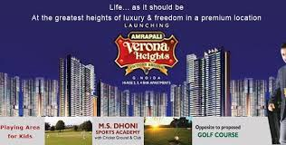 amrapali verona heights-new property in noida extension